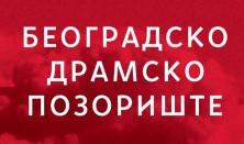 Beogradsko dramsko pozorište